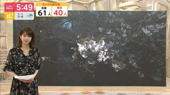 2020年03月27日加藤綾子の画像13枚目