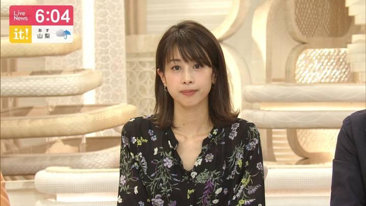 2020年03月27日加藤綾子の画像14枚目