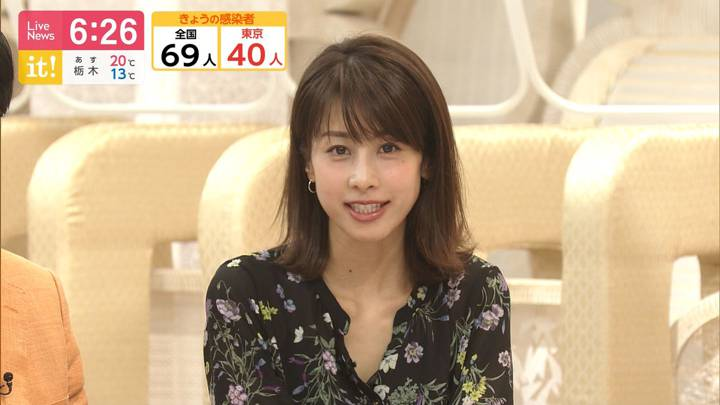 2020年03月27日加藤綾子の画像15枚目