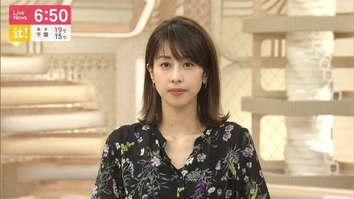2020年03月27日加藤綾子の画像17枚目