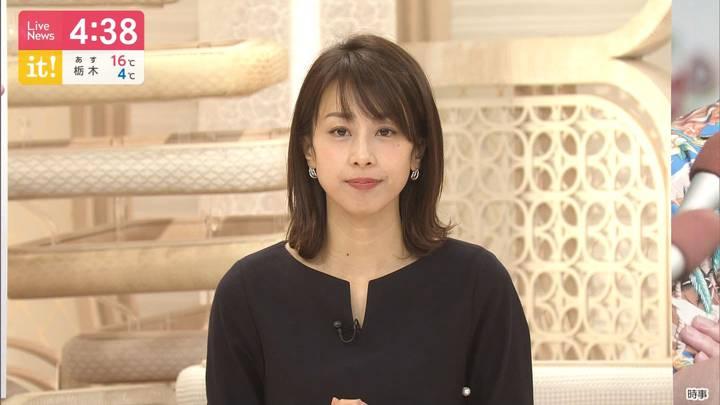 2020年03月30日加藤綾子の画像02枚目