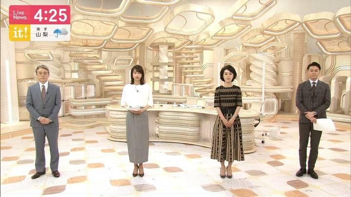 2020年03月31日加藤綾子の画像01枚目