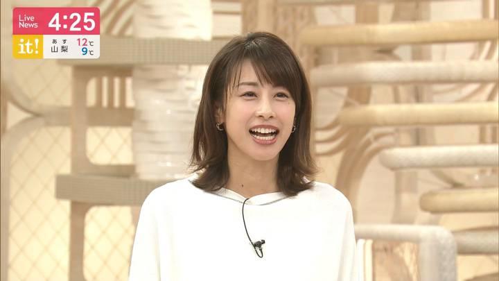 2020年03月31日加藤綾子の画像02枚目
