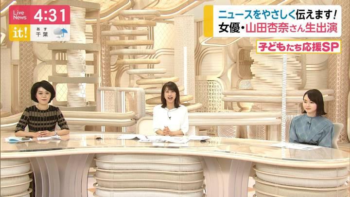 2020年03月31日加藤綾子の画像04枚目