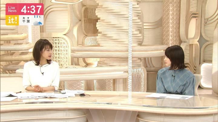 2020年03月31日加藤綾子の画像06枚目