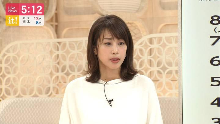 2020年03月31日加藤綾子の画像15枚目