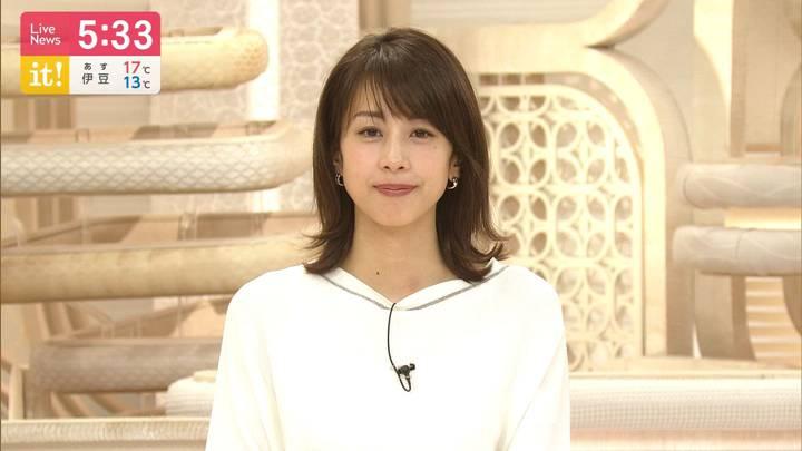 2020年03月31日加藤綾子の画像16枚目