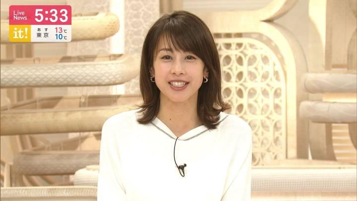2020年03月31日加藤綾子の画像18枚目