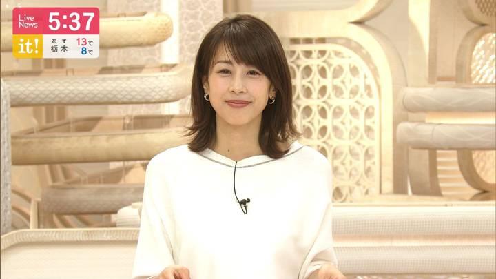 2020年03月31日加藤綾子の画像19枚目