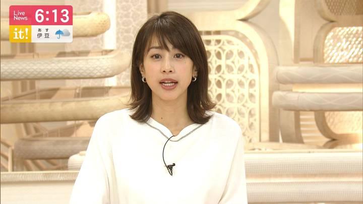 2020年03月31日加藤綾子の画像23枚目