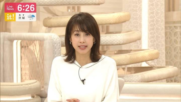 2020年03月31日加藤綾子の画像24枚目
