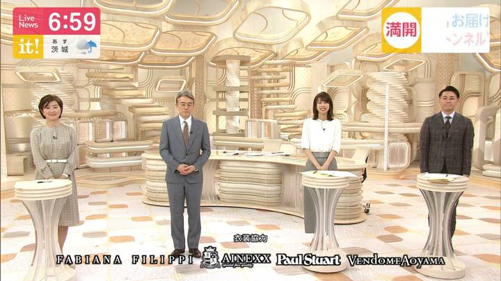 2020年03月31日加藤綾子の画像26枚目