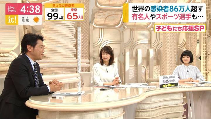 2020年04月01日加藤綾子の画像03枚目