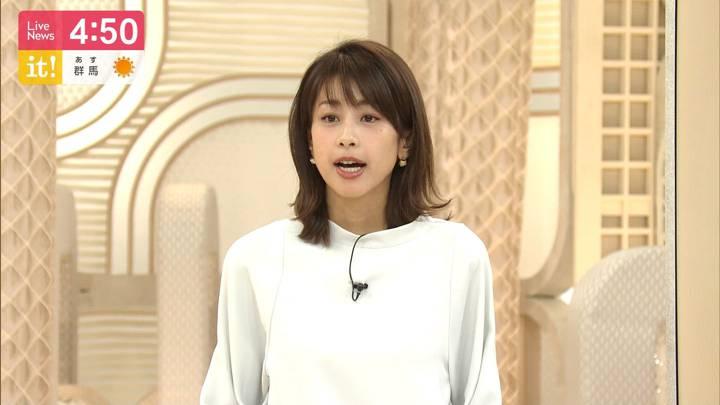 2020年04月01日加藤綾子の画像07枚目