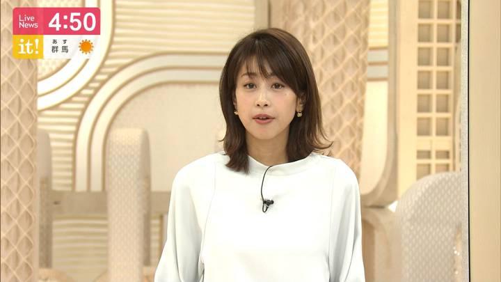 2020年04月01日加藤綾子の画像08枚目