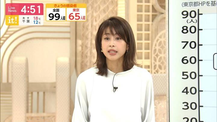 2020年04月01日加藤綾子の画像10枚目
