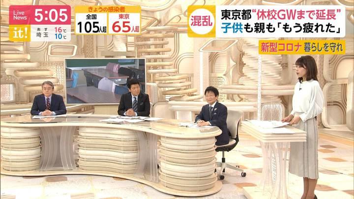 2020年04月01日加藤綾子の画像12枚目
