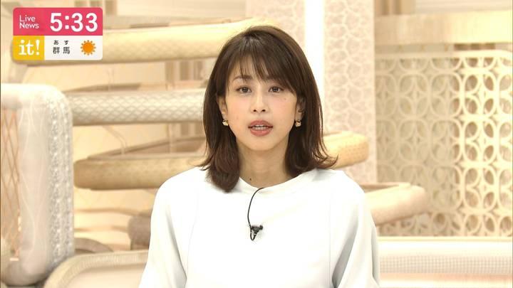 2020年04月01日加藤綾子の画像17枚目
