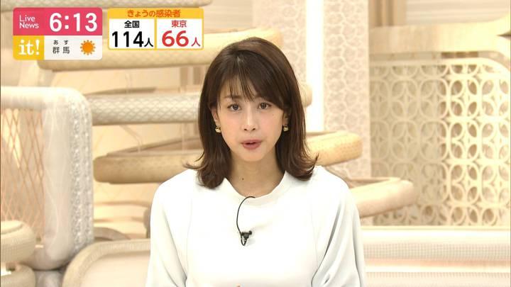 2020年04月01日加藤綾子の画像18枚目