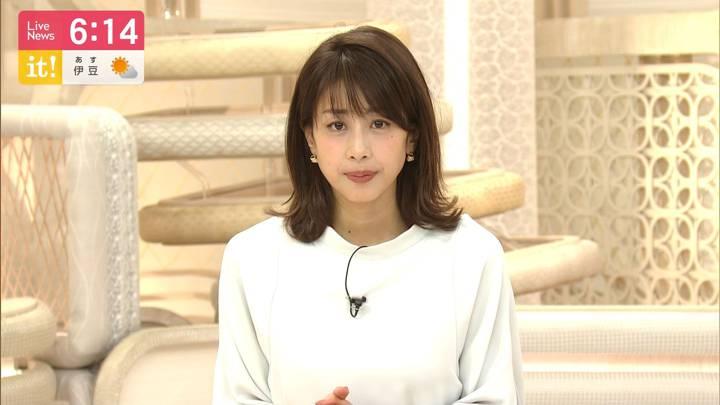 2020年04月01日加藤綾子の画像19枚目