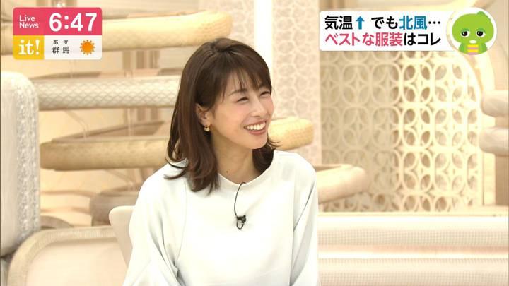 2020年04月01日加藤綾子の画像20枚目