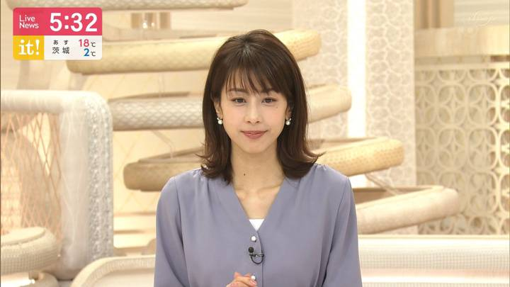 2020年04月02日加藤綾子の画像04枚目
