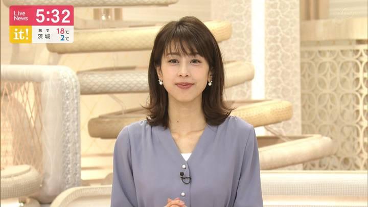 2020年04月02日加藤綾子の画像05枚目
