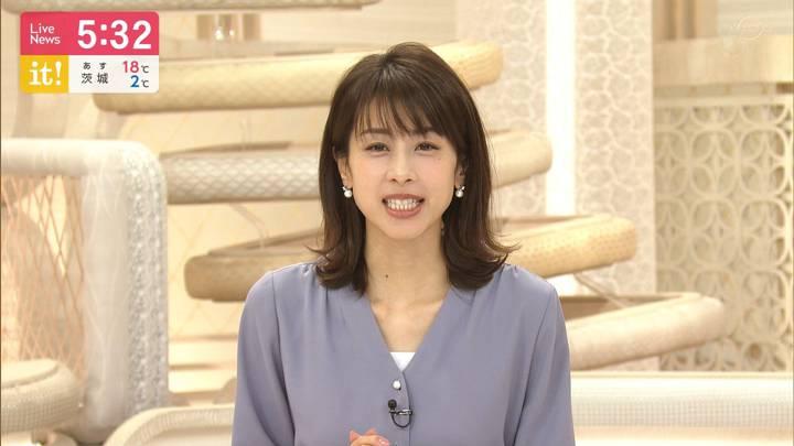 2020年04月02日加藤綾子の画像06枚目
