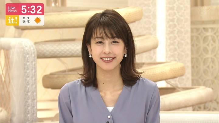 2020年04月02日加藤綾子の画像07枚目