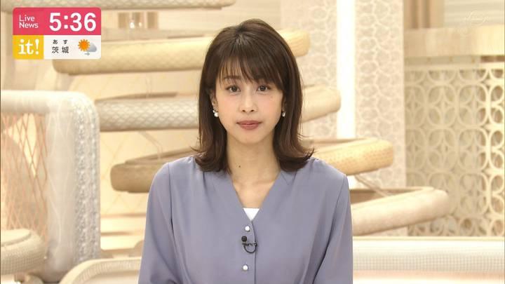 2020年04月02日加藤綾子の画像09枚目
