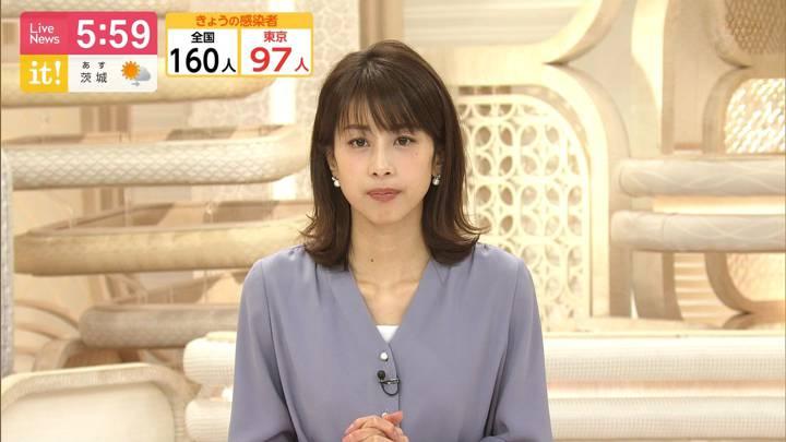 2020年04月02日加藤綾子の画像10枚目