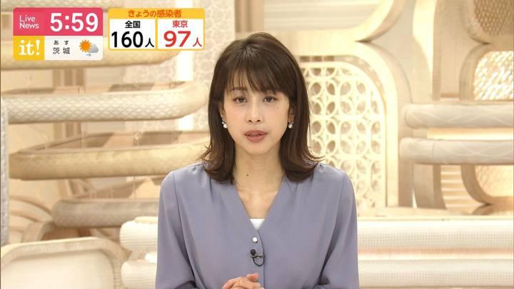 2020年04月02日加藤綾子の画像11枚目