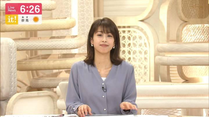 2020年04月02日加藤綾子の画像13枚目