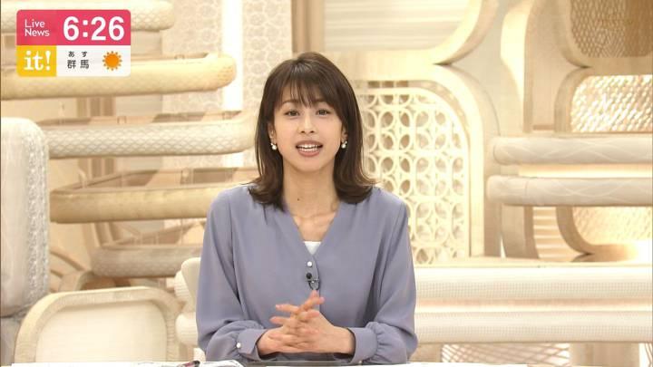 2020年04月02日加藤綾子の画像14枚目
