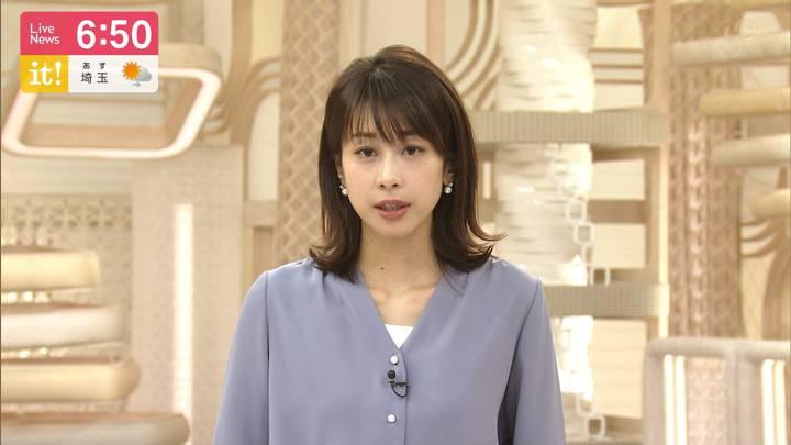 2020年04月02日加藤綾子の画像15枚目