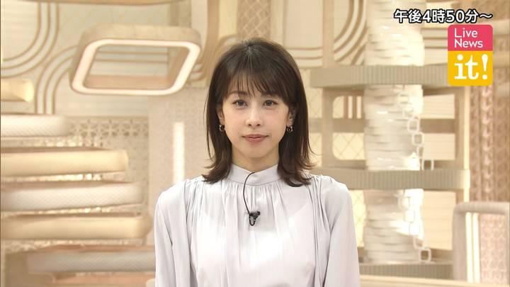 2020年04月03日加藤綾子の画像01枚目