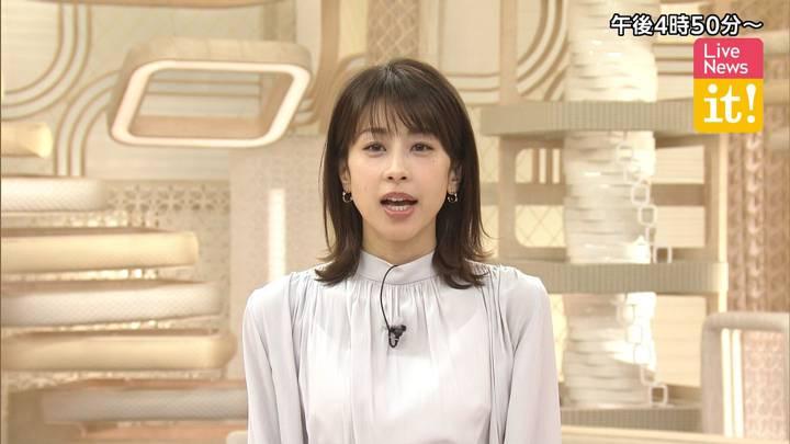 2020年04月03日加藤綾子の画像02枚目