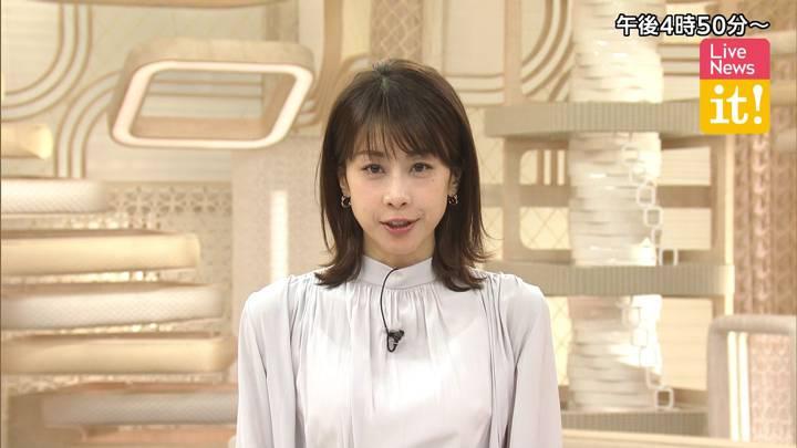 2020年04月03日加藤綾子の画像03枚目