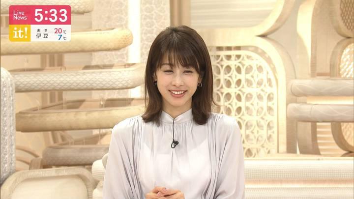 2020年04月03日加藤綾子の画像07枚目