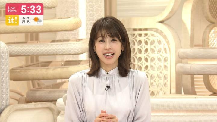 2020年04月03日加藤綾子の画像08枚目