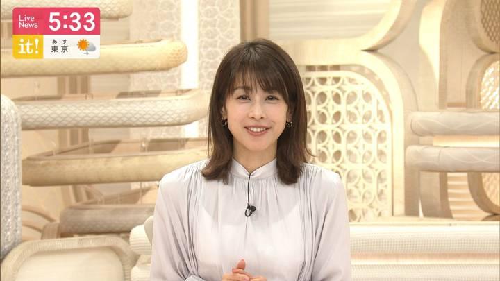 2020年04月03日加藤綾子の画像09枚目