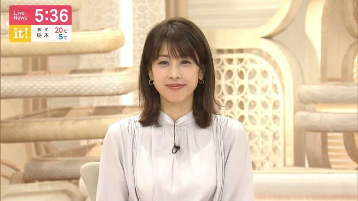 2020年04月03日加藤綾子の画像10枚目
