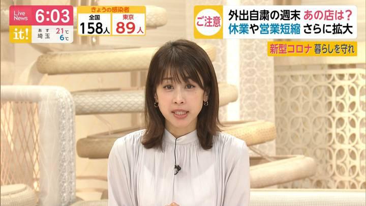 2020年04月03日加藤綾子の画像12枚目