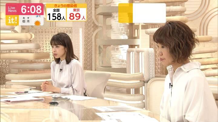 2020年04月03日加藤綾子の画像13枚目