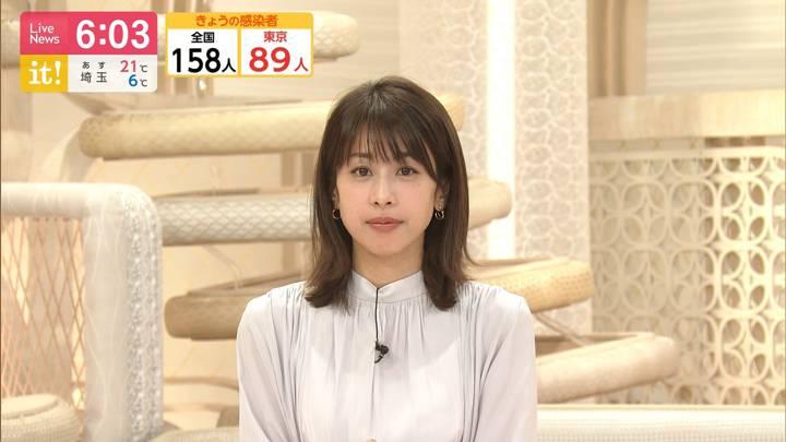 2020年04月03日加藤綾子の画像14枚目