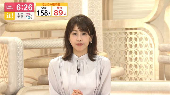 2020年04月03日加藤綾子の画像15枚目