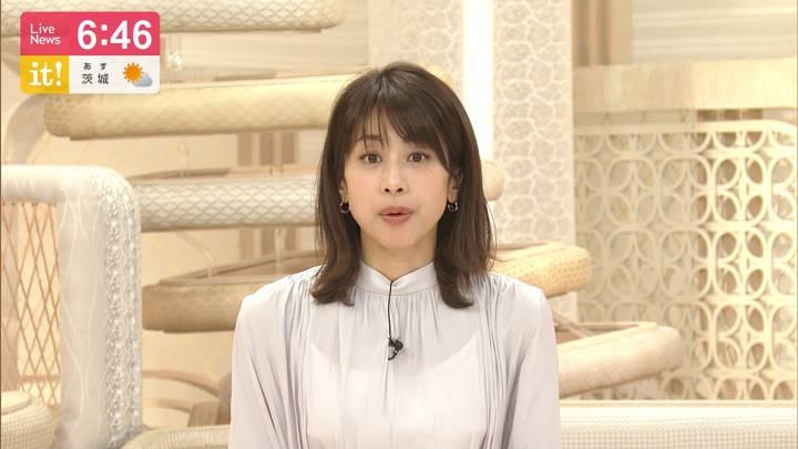 2020年04月03日加藤綾子の画像16枚目