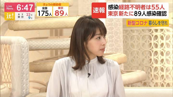 2020年04月03日加藤綾子の画像17枚目