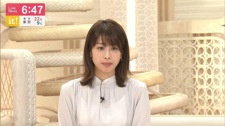 2020年04月03日加藤綾子の画像18枚目
