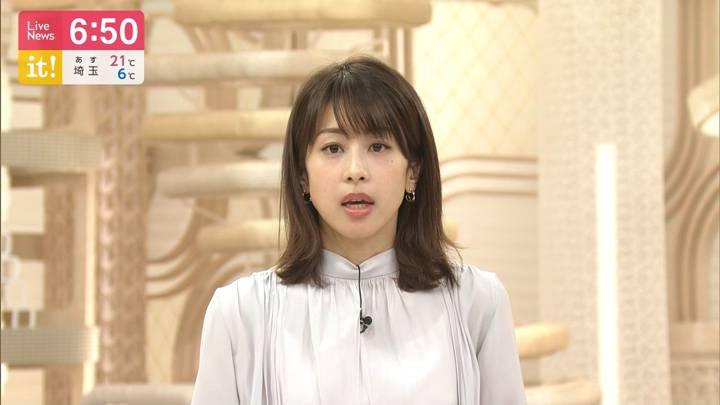 2020年04月03日加藤綾子の画像19枚目